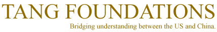 Cyrus Tang Foundation Logo